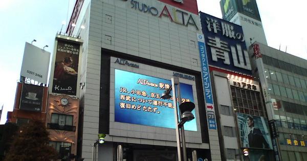 群集心理の本質と日本人の精神性を東日本大震災の時に理解できました