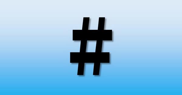#・ハッシュタグが検索ツールの大きな潮流だってご存知でしたか?